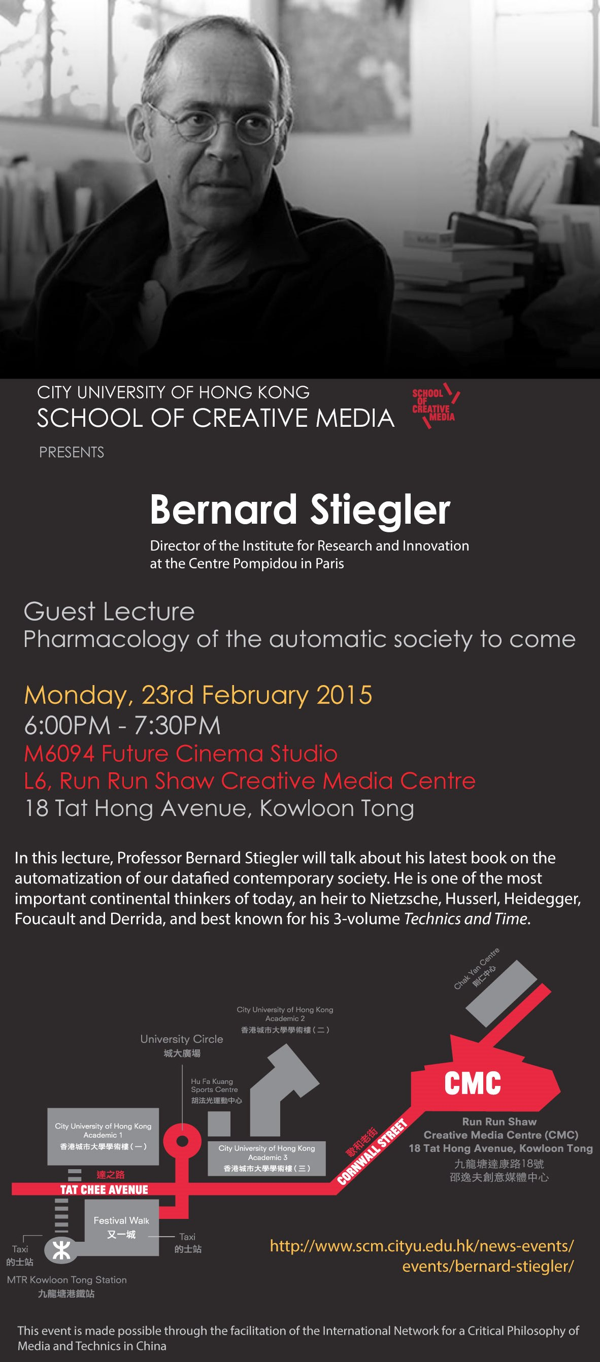 Bernard Stiegler at City University of Hong Kong (23 Feb,2015)