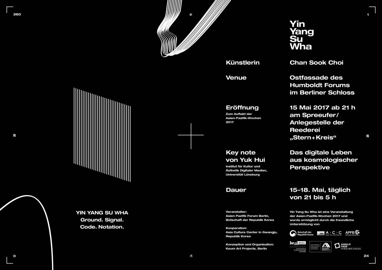 """Keynote """"Das digitale Leben aus kosmologischer Perspektive"""" by Yuk Hui"""